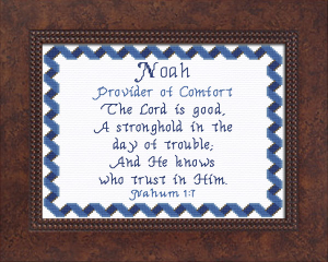 Name Blessings - Noah 5 | Crafting | Cross-Stitch | Other