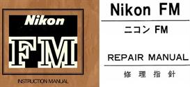 nikon fm repair manual & instruction manual