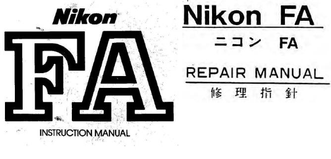 nikon fa repair manual instruction manuals other files rh store payloadz com Nikon FA Camera Nikon FA Camera