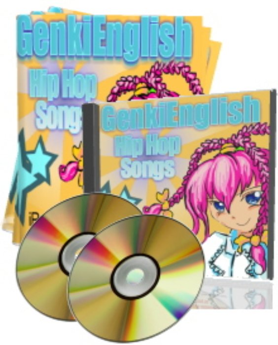 First Additional product image for - Advanced Grammar Genki English Hip Hop Songs  mp3s + pdf books + PC/Mac Software