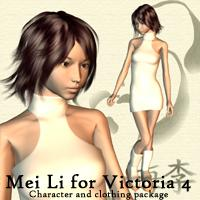 Mei Li for V4 | Software | Design