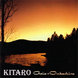 kitaro gaia onbashira 320kbps mp3 album