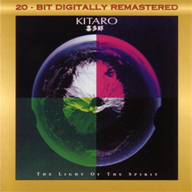 kitaro the light of the spirit 320kbps mp3 album