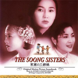 KItaro Soong Sisters Soundtrack 320kbps MP3 album | Music | Soundbanks