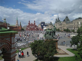 Moscow Red Square MP3 Walking Tour | Software | Mobile