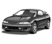 1997 eagle talon mvma