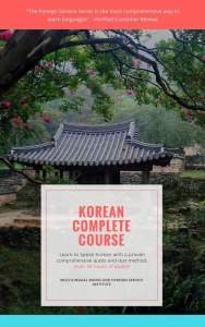 fsi learn korean