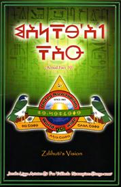 actual fact #10 - zdihuti's vision