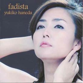 yukiko haneda fadista 320kbps mp3 album