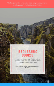 iraqi dialect orientation course, digital edition