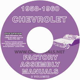 1958-1960 chevrolet factory assembly manuals