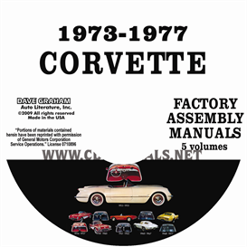 1973-1977 chevrolet corvette factory assembly manuals