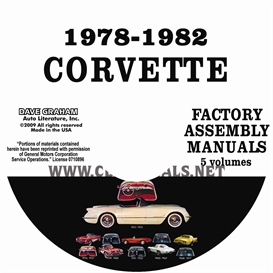 1978-1982 chevrolet corvette factory assembly manuals