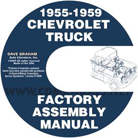 1955-1959 Chevrolet Pickup Truck Factory Assembly Manual | eBooks | Automotive