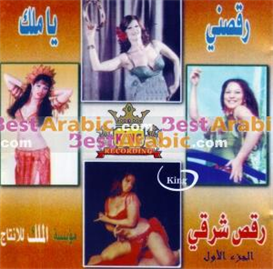 classical belly dance - vol 1