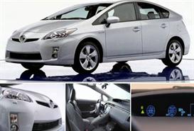 2009 Toyota Prius MVMA | eBooks | Automotive