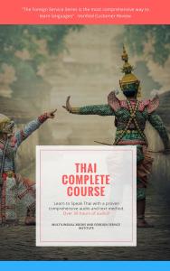 FSI Thai Digital Edition, Level 1 | Audio Books | Languages