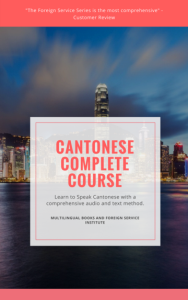 fsi cantonese digital edition, level 1