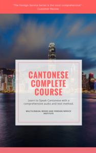 FSI Cantonese Digital Edition, Level 2 | Audio Books | Languages
