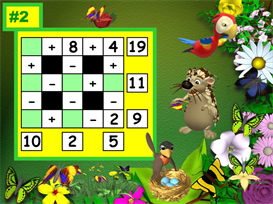 Spring Into Math Squares Powerpoint | Other Files | Documents and Forms