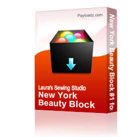 New York Beauty Block #1 for the 4x4 Hoop, HUS | Other Files | Arts and Crafts