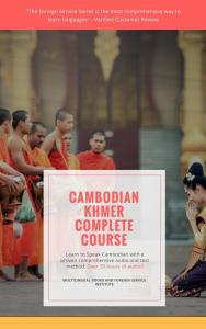 fsi cambodian (khmer) basic course, level 1