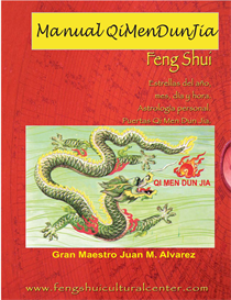 ManualQiMenDunJia | eBooks | Education