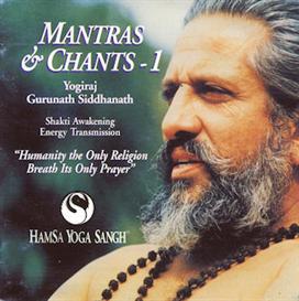 Mantras & Chants 1 | Music | World