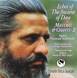 Mantras & Chants 2 -Echoes of The Ancient of Days | Music | World