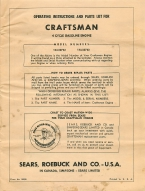 Sears Craftsman 4 Cycle Gas Engine 143.52702 143.52703 | Other Files | Documents and Forms