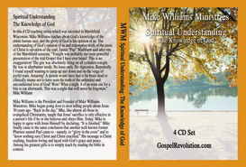 Spiritual Understanding (MP3) | Audio Books | Religion and Spirituality