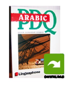 linguaphone pdq mp3 arabic course
