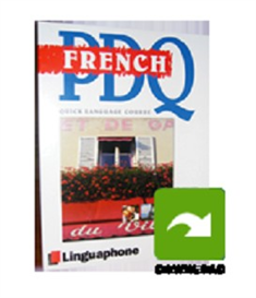linguaphone pdq mp3 french course