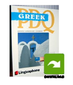 linguaphone pdq mp3 greek course