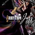 Rhythm 'n' Jazz - Party Nights 2 - Midas Touch | Music | Jazz