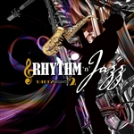 rhythm 'n' jazz - party nights 2 - wet my whistle