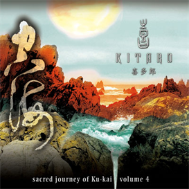 Kitaro Sacred Journey Of Ku-Kai Vol 4 320Kbps MP3 album | Music | New Age