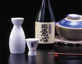 the sake notebook