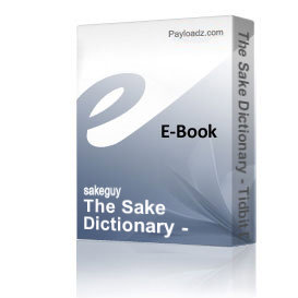 the sake dictionary - tidbit discount