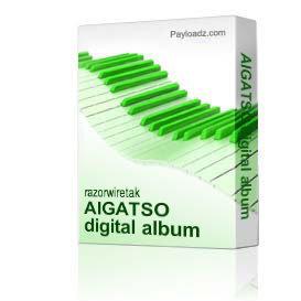 aigatso digital album