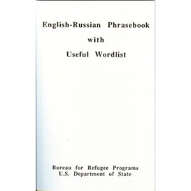 Survival English for Russian Speakers | Audio Books | Languages
