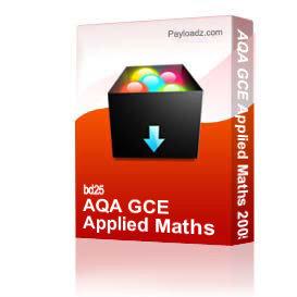 aqa gce applied maths 2005