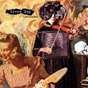 GREEN DAY Insomniac (1995) 320 Kbps MP3 ALBUM | Music | Alternative