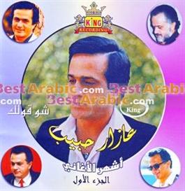 Azar Habib Best of | Music | World