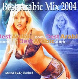 best arabic mix 2004