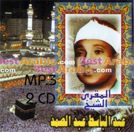 holy quran in mp3 format