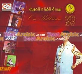 Om koulthoum - Best Of Songs MP3 | Music | World