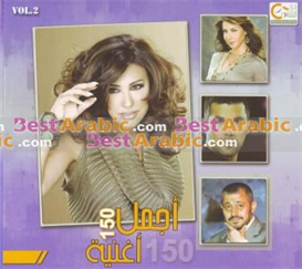 best 161 arabic songs