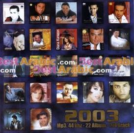 The best Arabic Songs Album 2003 MP3 | Music | World