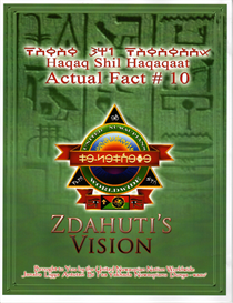 actual fact #10 zdahuti's vision revised